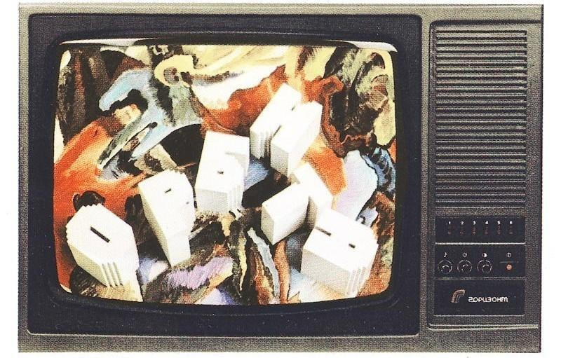 13. А пределом мечтаний советского человека считался телевизор Горизонт Ц-355, выпускавшийся на Минс