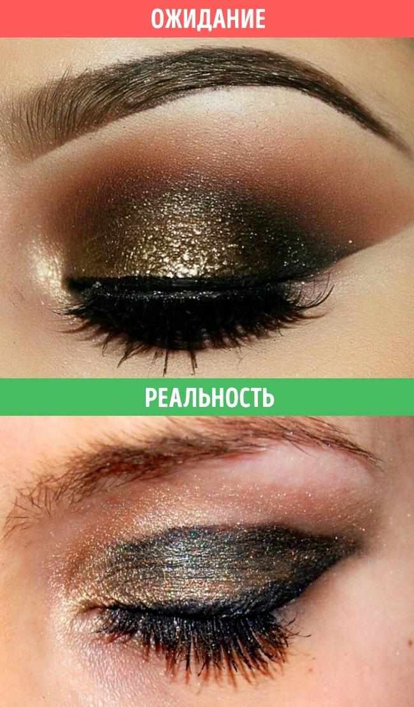 © itismesofie   Когда копируешь макияж изInstagram