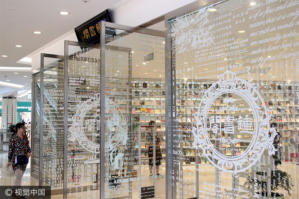 В Китае открылся книжный магазин будущего с фантастическим дизайном (13 фото)