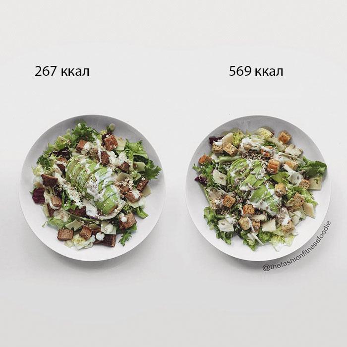 И от салатов можно поправиться. Внимательно следите за ингредиентами соуса.