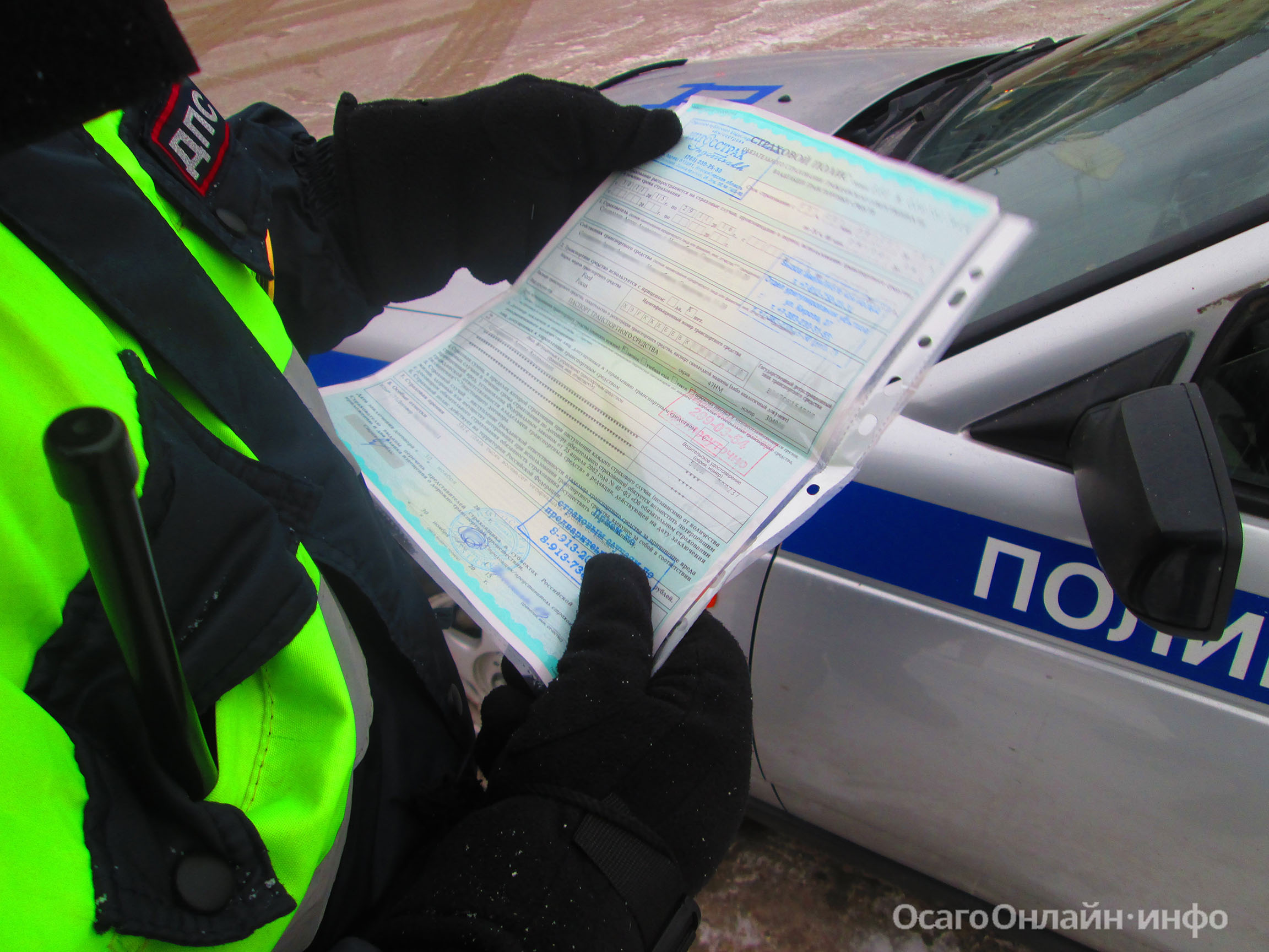 Реаленли отказ отбумажных полисов Осаго— Удар побюрократии