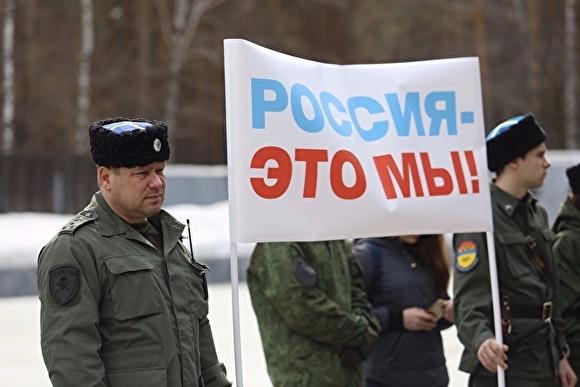 Генпрокуратура Владимира проинформировала, что органы власти необязаны согласовывать свои акции