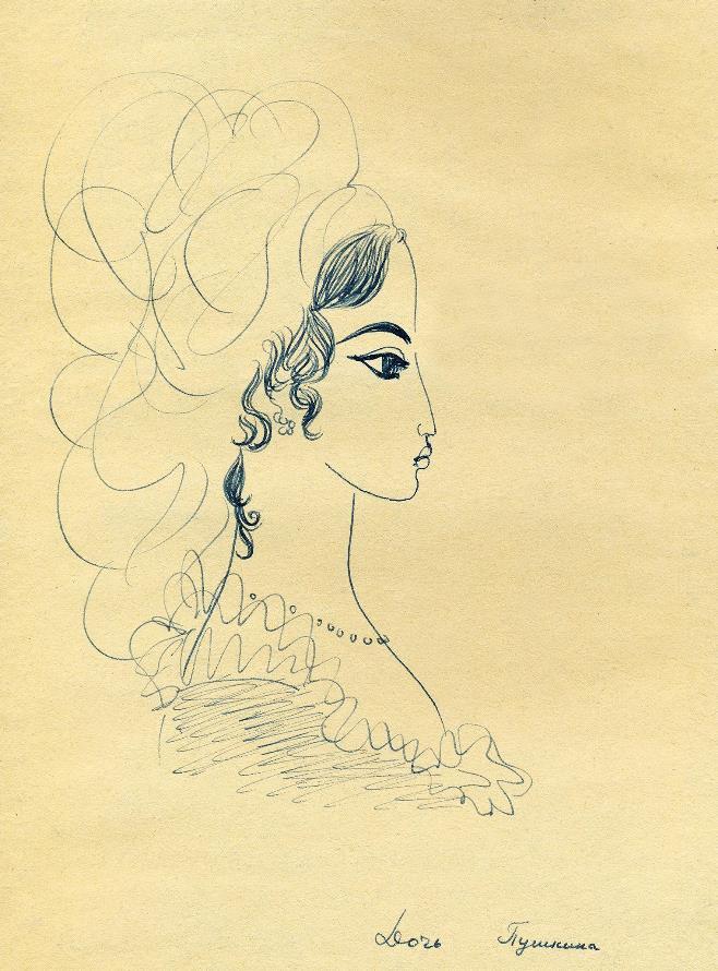 Фото 15 - Пушкиниана - Дочь Пушкина, 1967 г..jpg