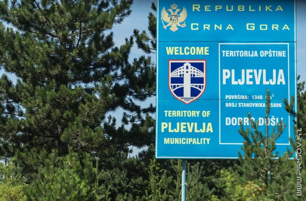 Podgorica 29.jpg