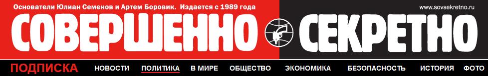 V-logosovsekretno_ru