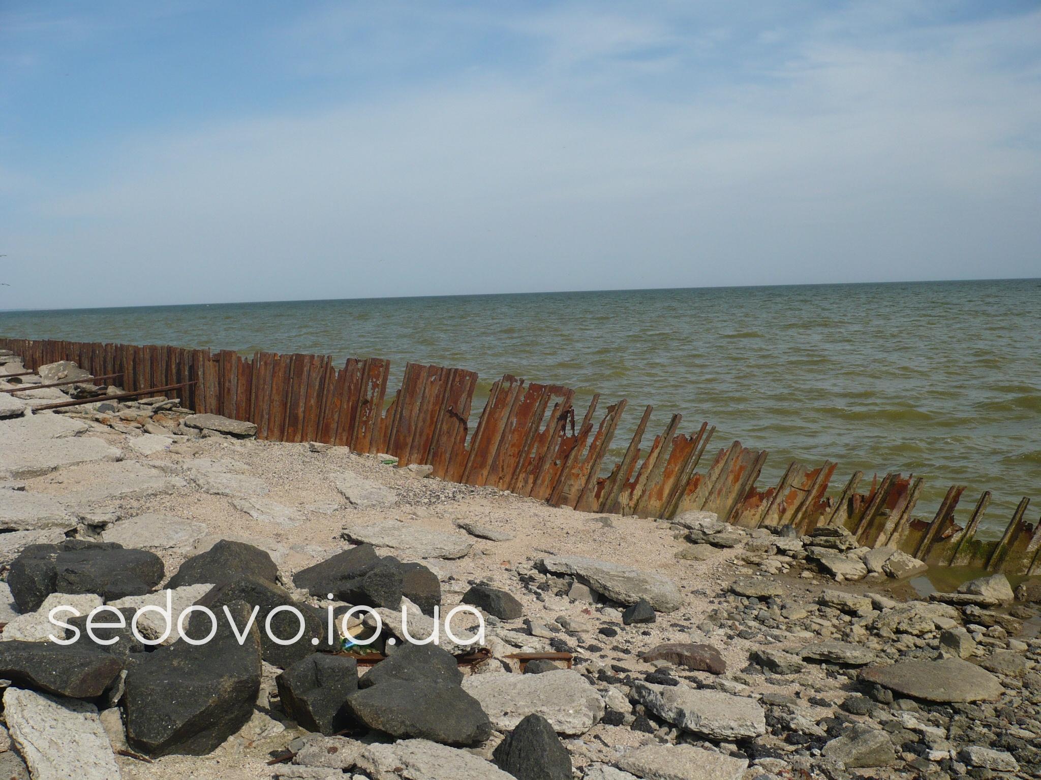 Седово центр пляж недалеко от центра за музеем