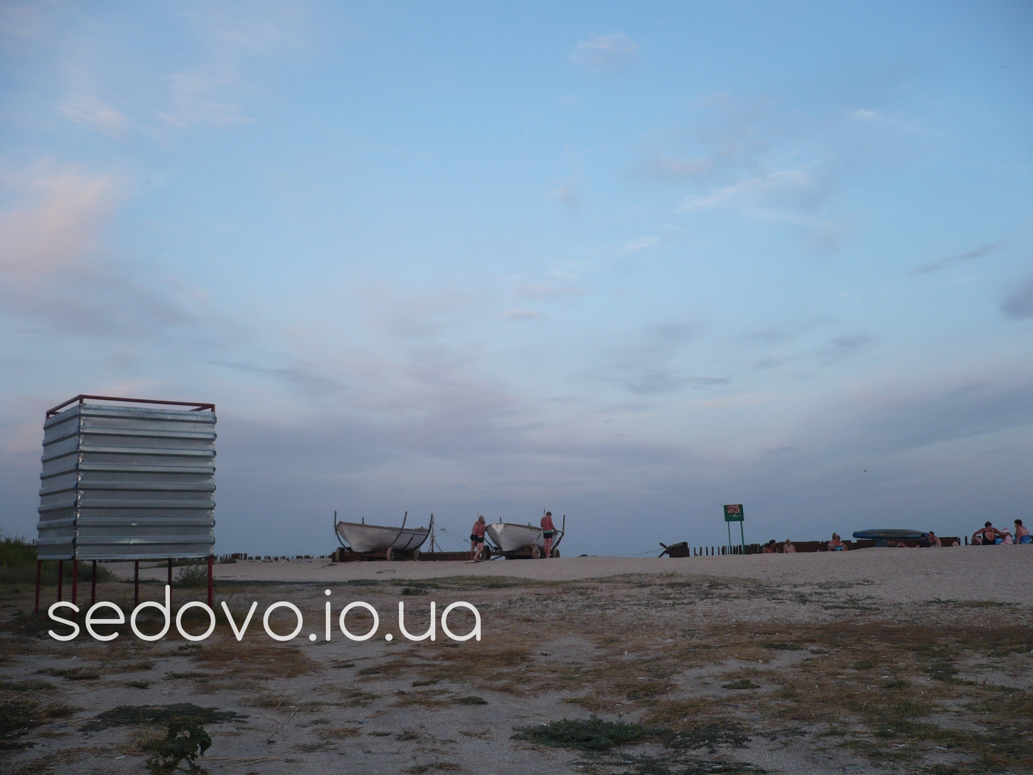 Седово фотографии пляжей самый лучший берег