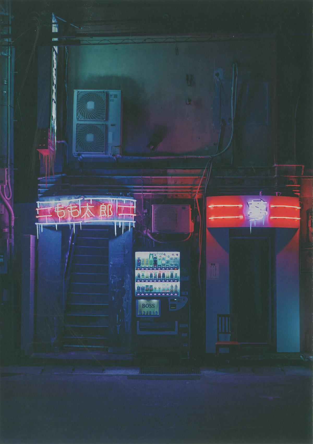 'Mono No Aware' by Gabriella Achadinha & Marlize Eckard