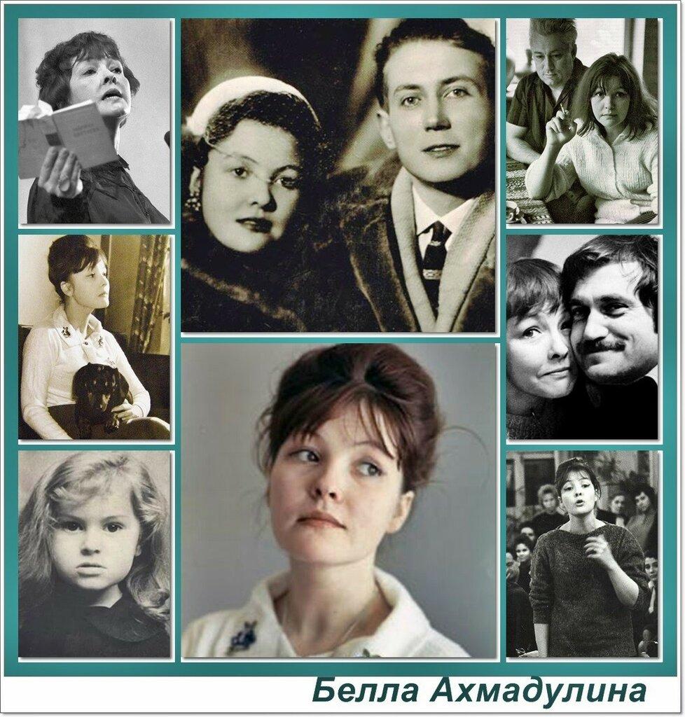 Белла Ахмадулина - сегодня бы ей исполнилось 80 лет