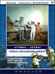 http//img-fotki.yandex.ru/get/205820/508051939.41/0_19e1eb_9ecbbeb1_orig.jpg