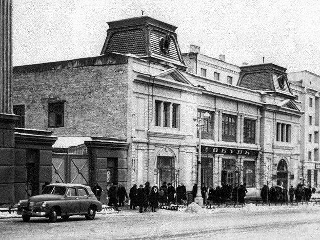 Кинотеатр «Знамя»