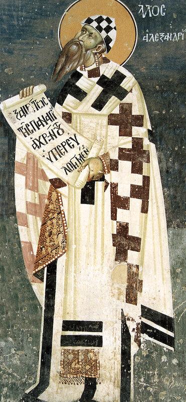 Святитель Кирилл, архиепископ Александрийский
