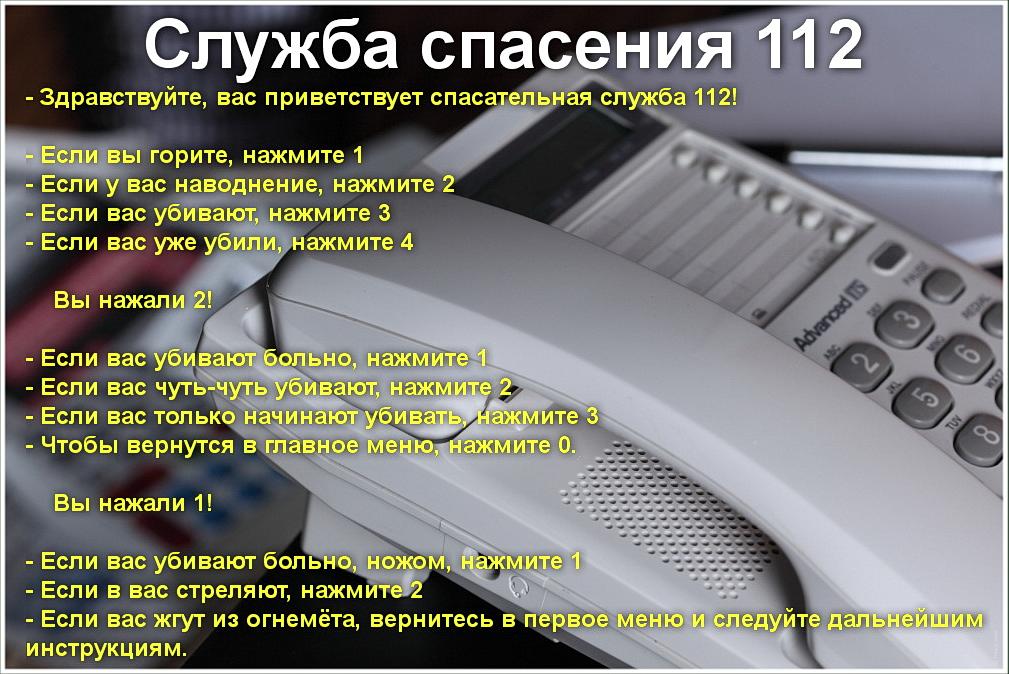 Про современную систему телефонии одним фото