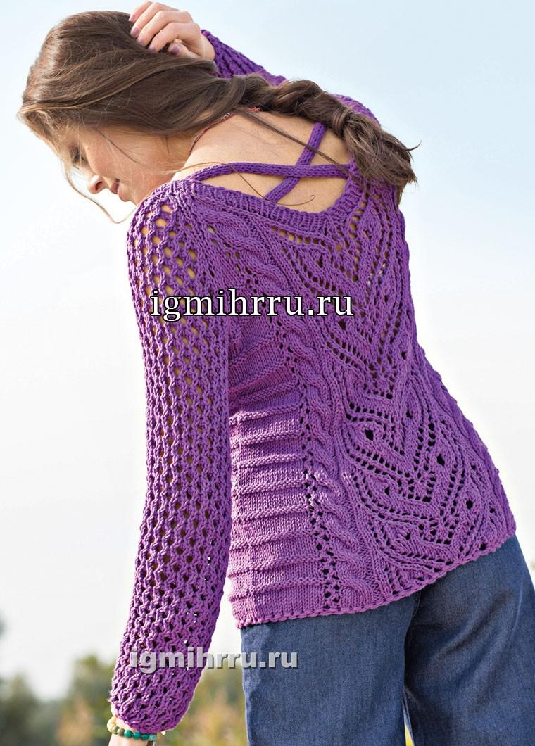 Фиолетовый ажурный пуловер с «косами». Вязание спицами