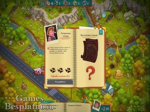 Роуз Риддл: Сказочный детектив. Коллекционное издание
