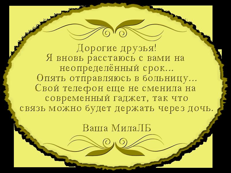 объява.png