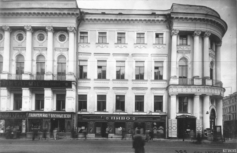 1926. Кинотеатр «Светлая лента». Вид с Невского пр.