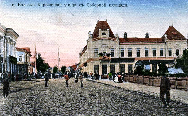 Караванная улица с Соборной площади