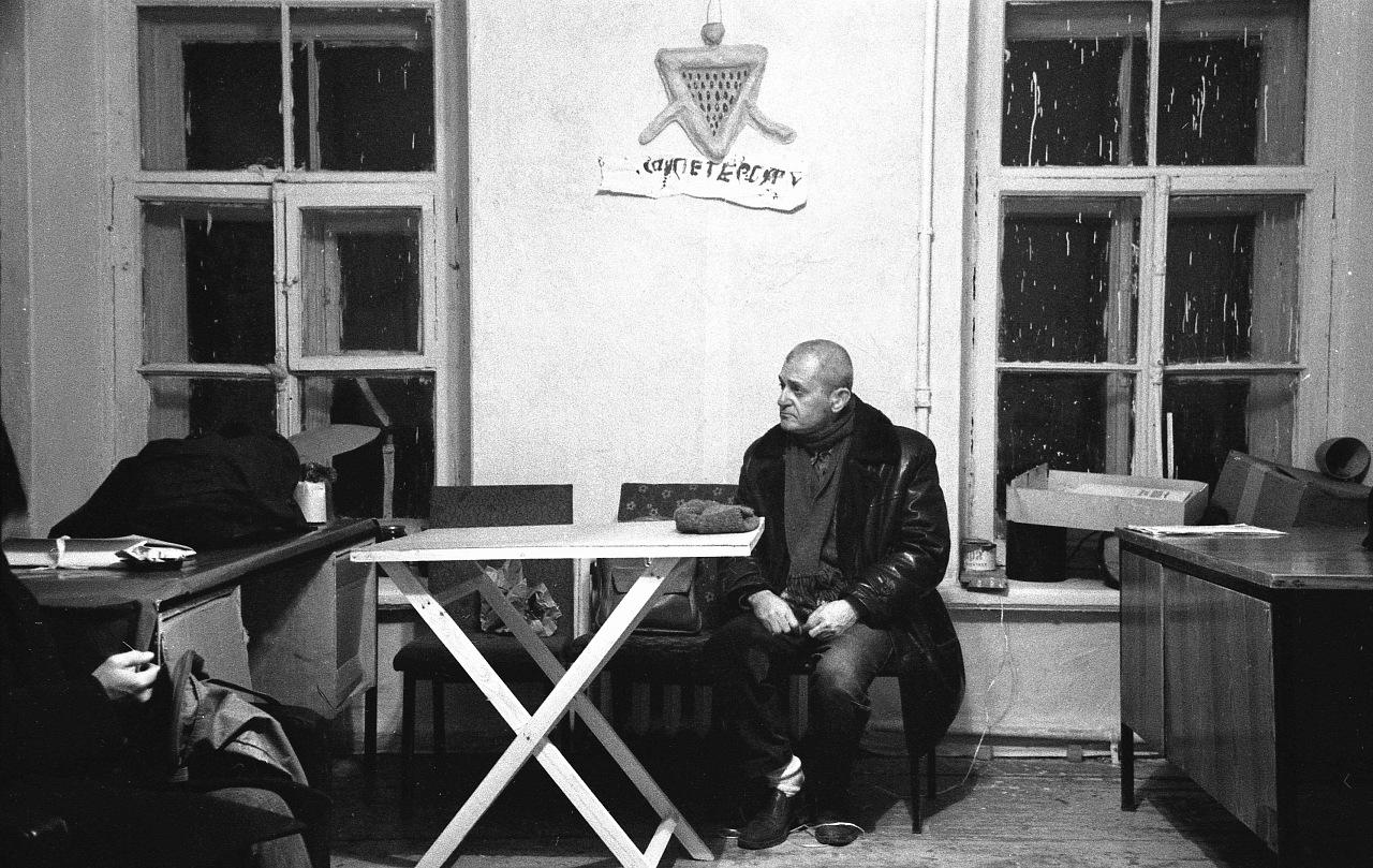 Поэт Виктор Соснора. 1990