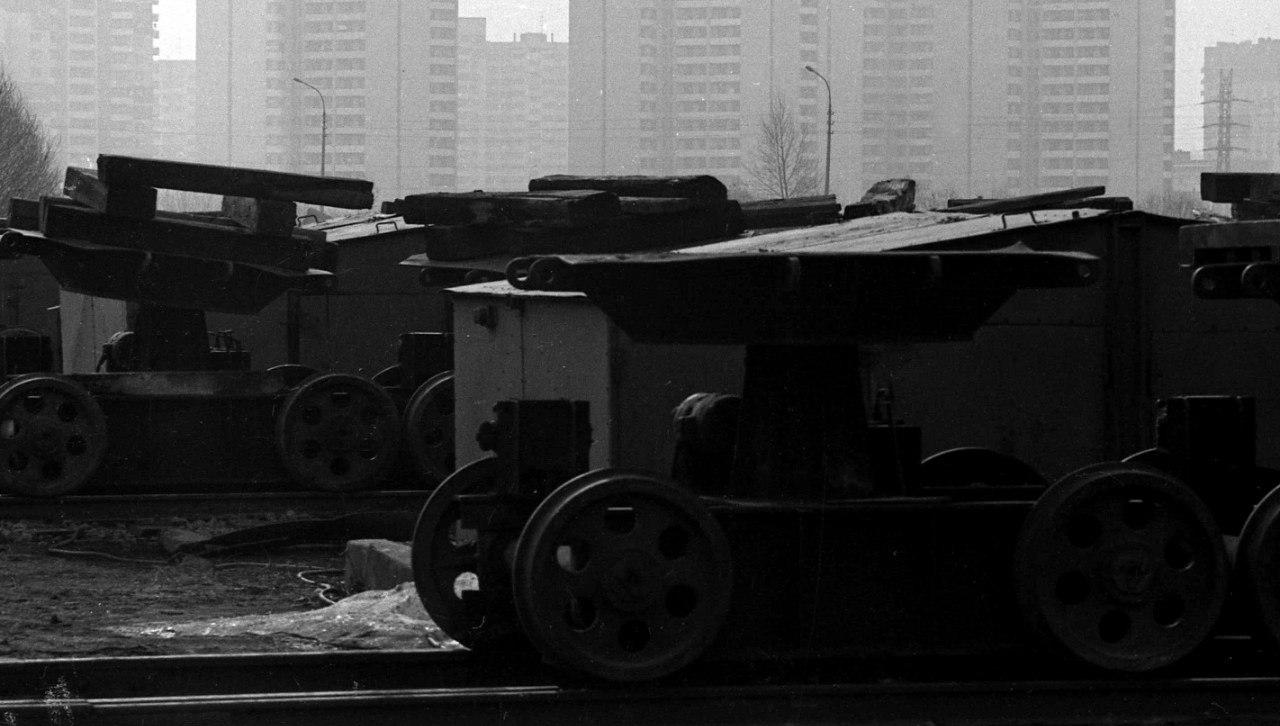Угольная гавань. 70-е