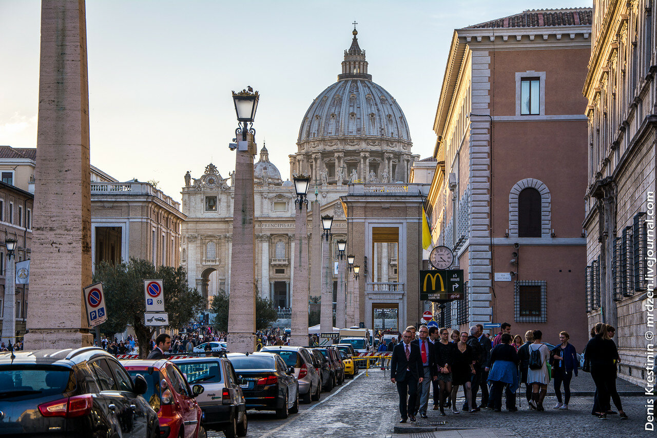 Ватикан. улица Примирения