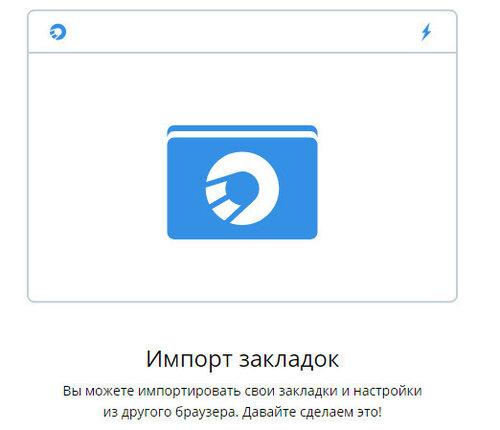 https://img-fotki.yandex.ru/get/206909/17100819.d/0_b7958_1f306d5d_L.jpg