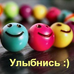 С Днем улыбки! Разноцветные смайлики улыбаются