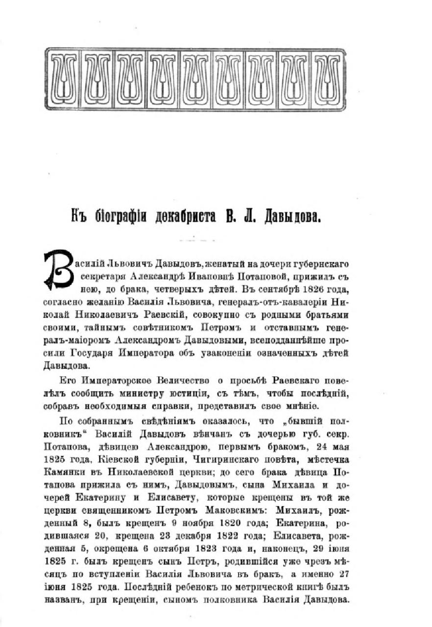 https://img-fotki.yandex.ru/get/206909/199368979.5b/0_200aaa_15381993_XXXL.png