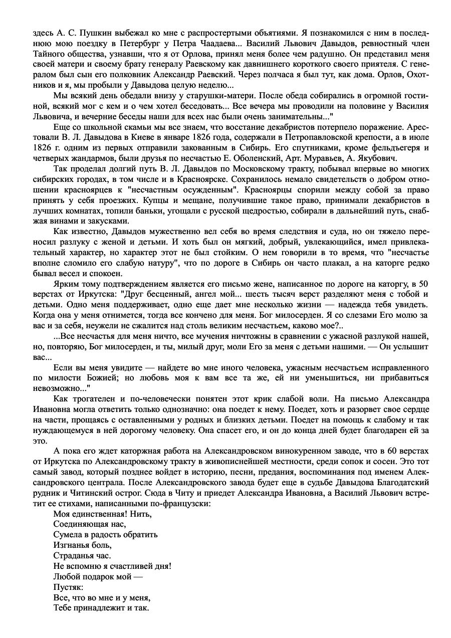 https://img-fotki.yandex.ru/get/206909/199368979.5b/0_200ab3_1717df2_XXXL.png