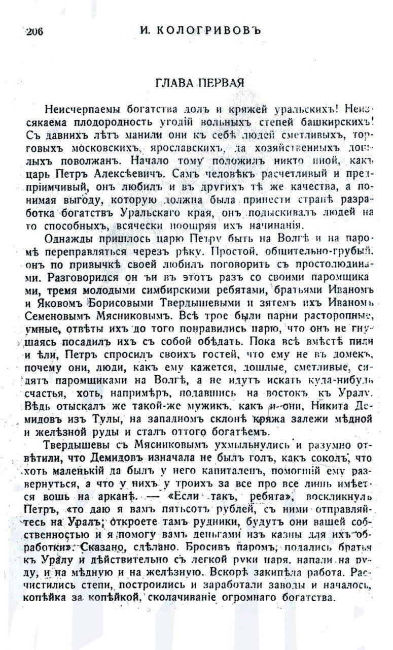 https://img-fotki.yandex.ru/get/206909/199368979.5f/0_201cb2_902e3e21_XXXL.jpg