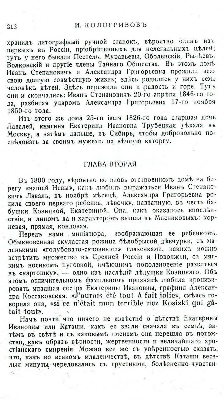 https://img-fotki.yandex.ru/get/206909/199368979.5f/0_201cb8_74afcec4_XXXL.jpg
