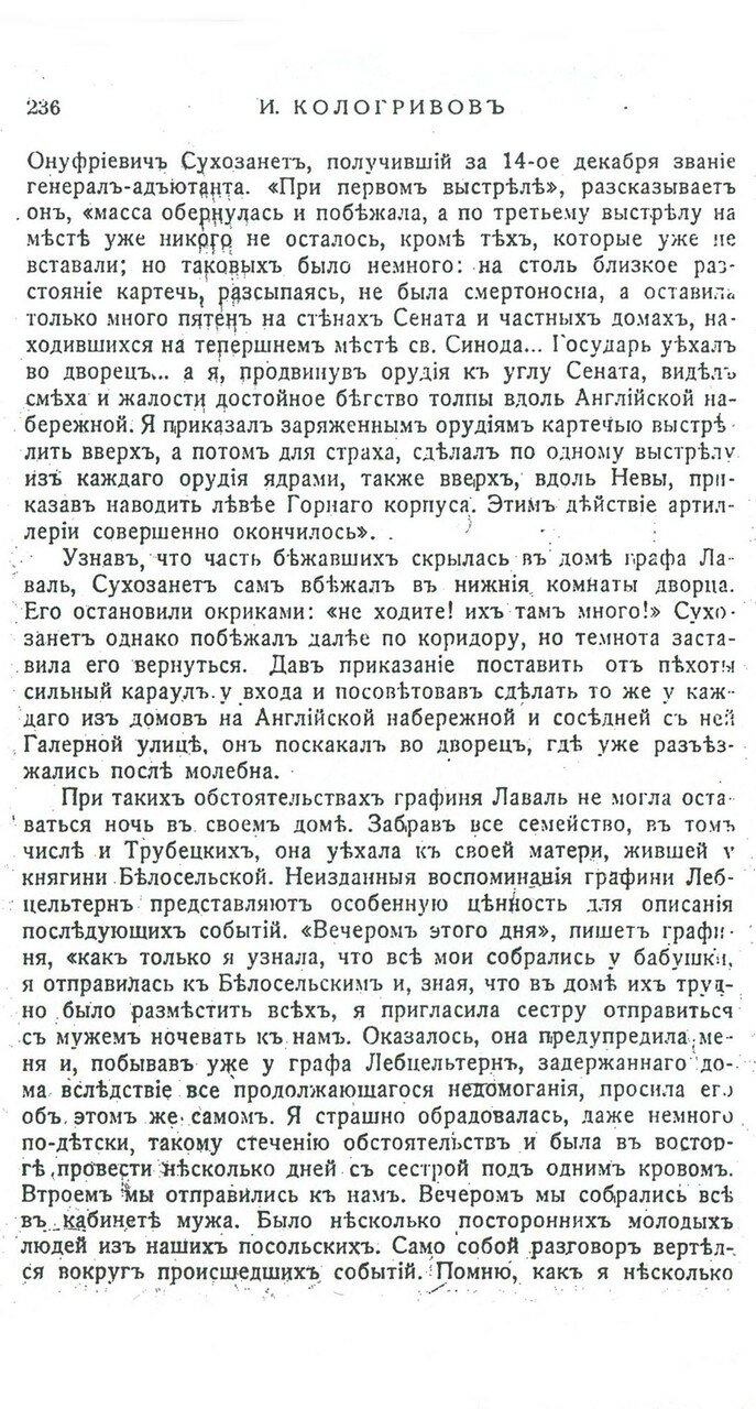 https://img-fotki.yandex.ru/get/206909/199368979.60/0_201cd7_99a55529_XXXL.jpg