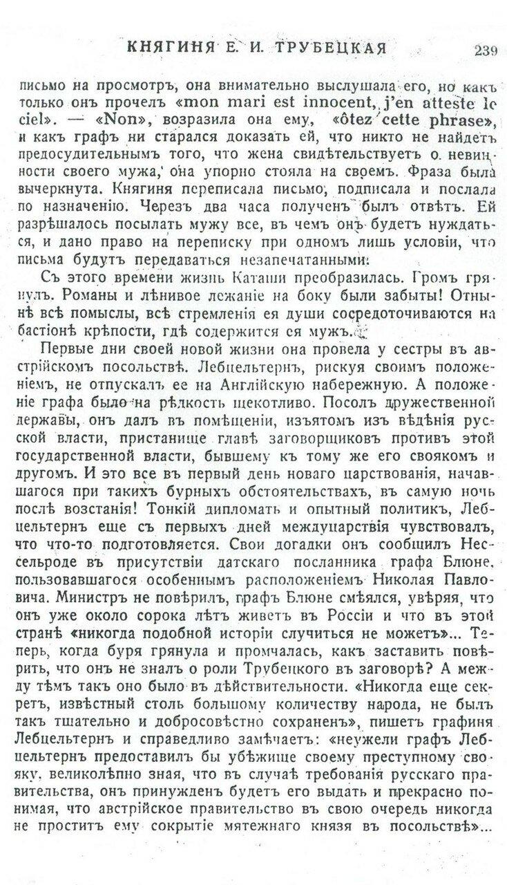 https://img-fotki.yandex.ru/get/206909/199368979.60/0_201cdb_a2a0476a_XXXL.jpg