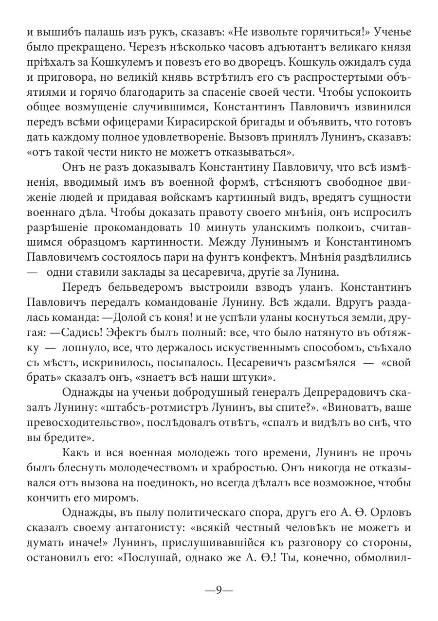 https://img-fotki.yandex.ru/get/206909/199368979.63/0_20271d_2a053a6d_XXXL.png