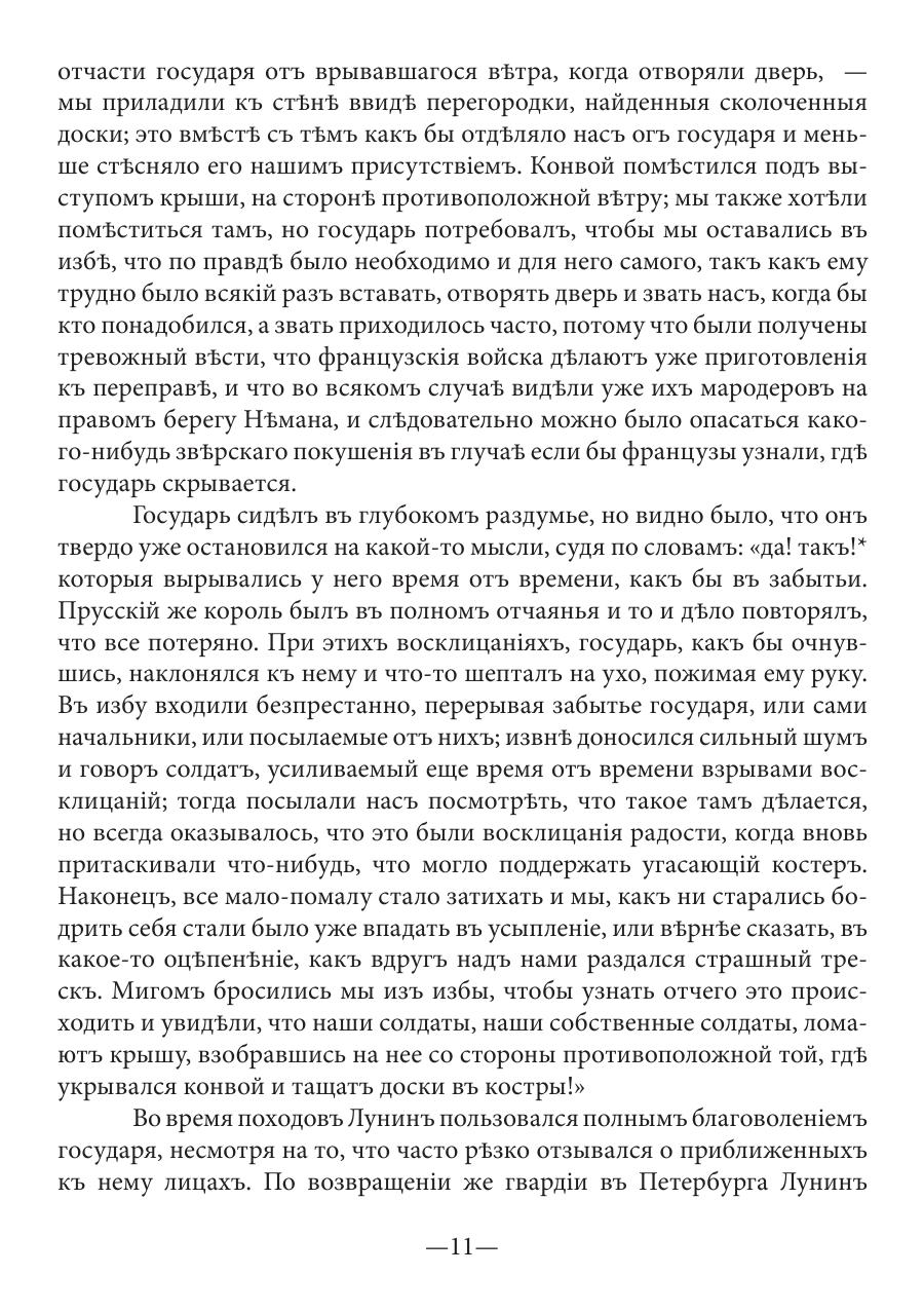 https://img-fotki.yandex.ru/get/206909/199368979.64/0_20271f_c711e573_XXXL.png