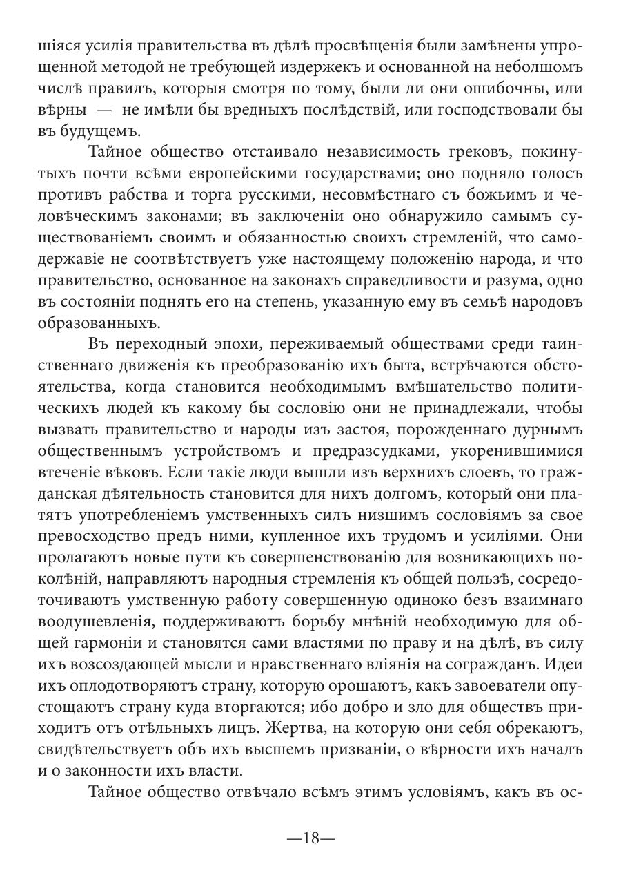 https://img-fotki.yandex.ru/get/206909/199368979.64/0_202726_e8f8d188_XXXL.png