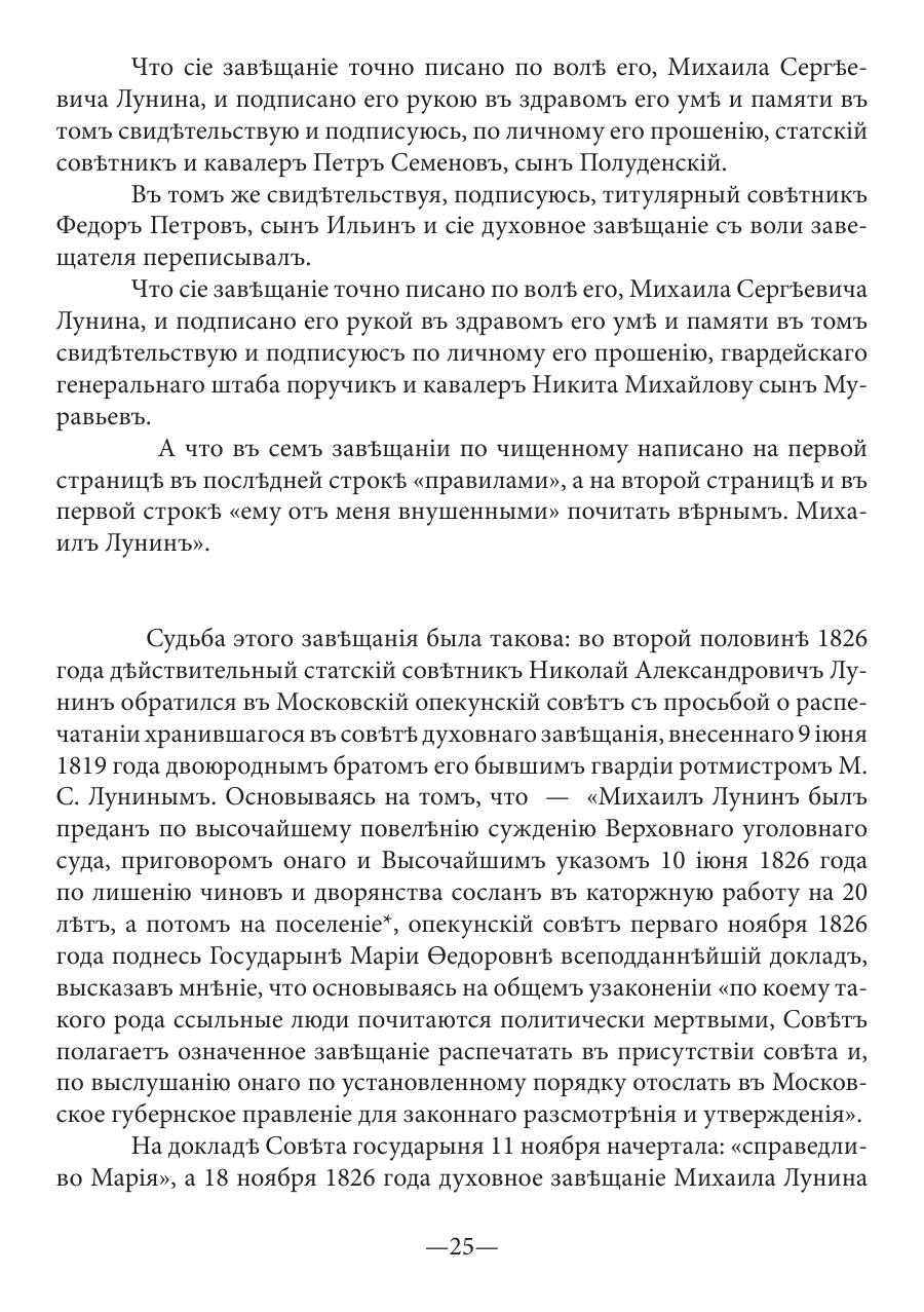 https://img-fotki.yandex.ru/get/206909/199368979.64/0_20272d_17de27ad_XXXL.png