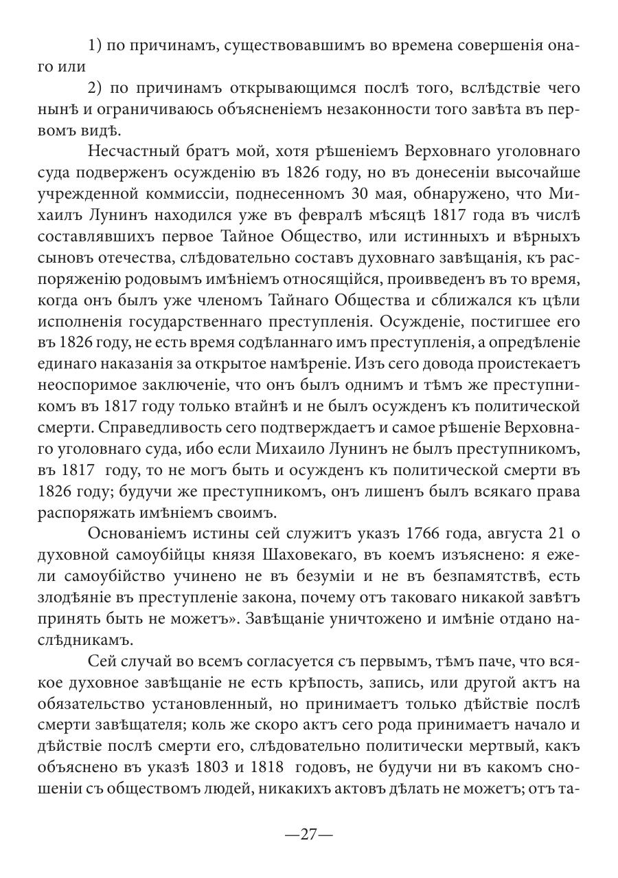 https://img-fotki.yandex.ru/get/206909/199368979.64/0_20272f_8c97ac0b_XXXL.png