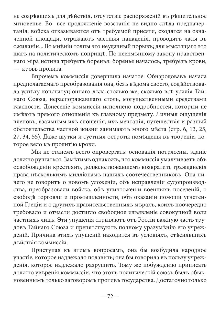 https://img-fotki.yandex.ru/get/206909/199368979.65/0_202763_58e8177d_XXXL.png