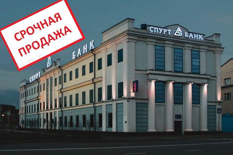 Спурт Банк приостановил расходные операции клиентов