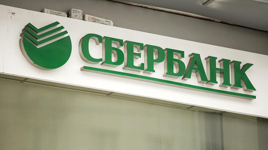 ВСбербанке снизили ставки напотребительские кредиты