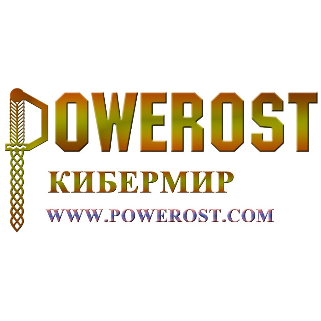 www.powerost.com