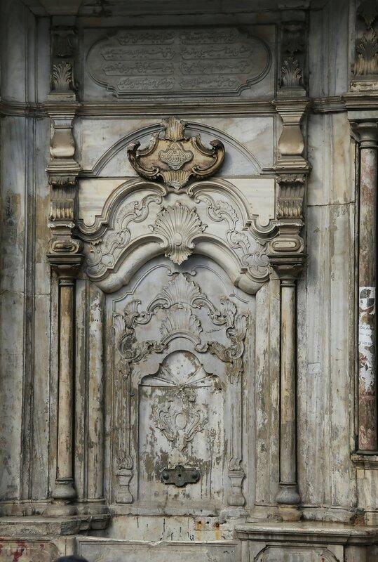 Стамбул. Питьевой фонтан Хамидие (Hamidiye Çeşmesi ve Sebili)