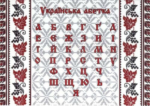 https://img-fotki.yandex.ru/get/206909/266740247.66/0_159695_99f4f274_L.jpg