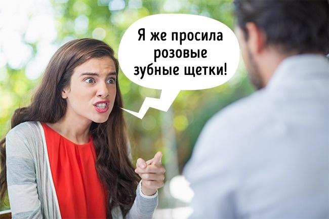 © depositphotos.com  Плохое отношение кперсоналу отеля, грубые слова, вечное недовольство— в