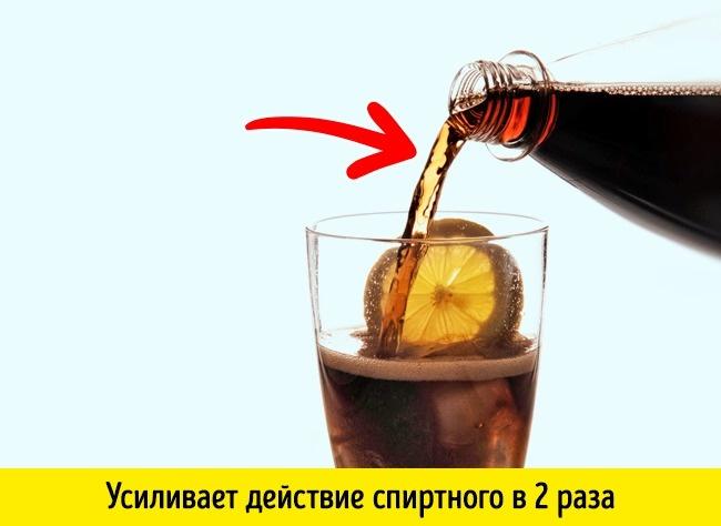 © depositphotos  Абсорбция алкоголя натощак увеличивается в2раза, что можно сравнить свведе