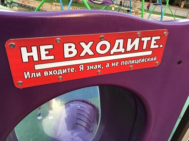 © reddit   5. Акогда следующий автобус?