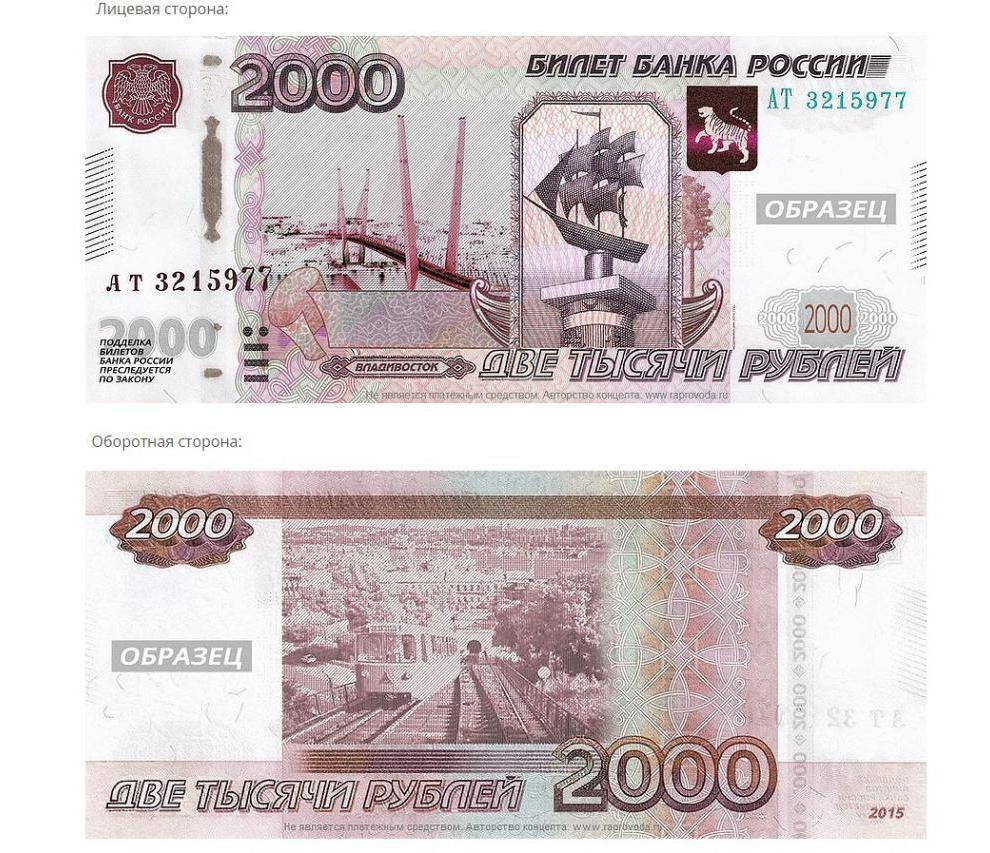 10. А вот памятная банкнота к Чемпионату мира по футболу 2018 года номиналом в 100 рублей может
