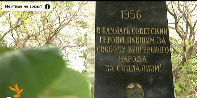 Здесь, на кладбище Керпеши