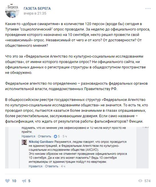 20170903_18-51-55-#6817-Стена I ВКонтакте-vk_com_wall-138682048_1116-X2